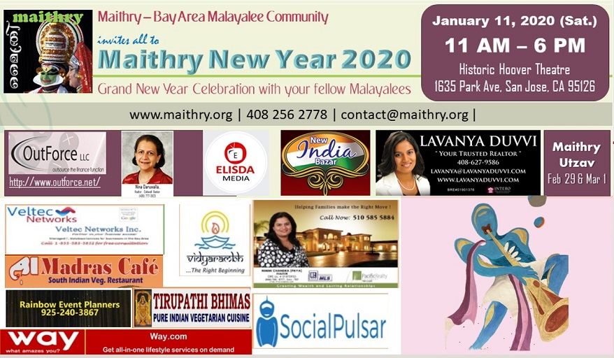 Maithry New Year 2020 Jan 11, '20